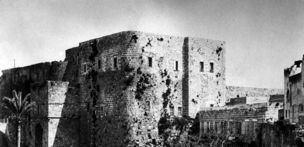 Prison in Akka